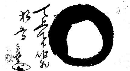 zen6.jpeg