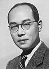 iYukawa-1907-1981 - Bốn lực cấu tạo vũ trụ