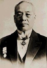 كيشيرو تويودا Sakichi