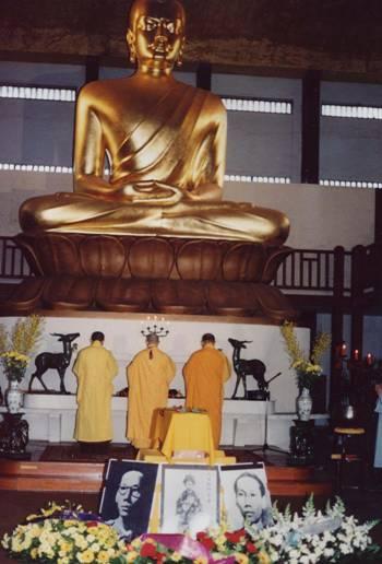 Lễ truy điệu vua Duy Tân tại chùa Vincennes